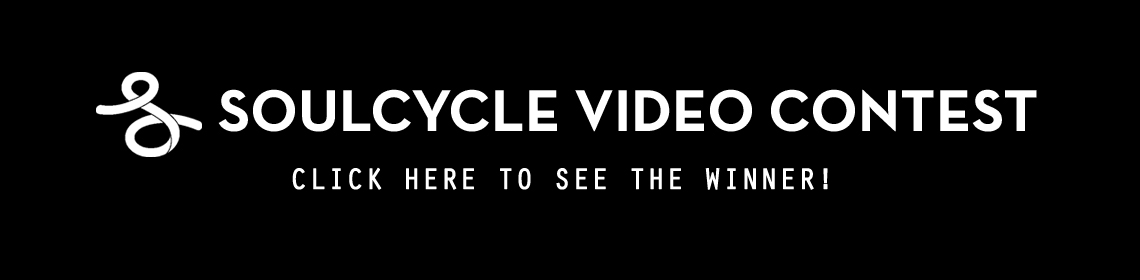 SOULCYCLE VIDEO CONTEST - WINNAAR!
